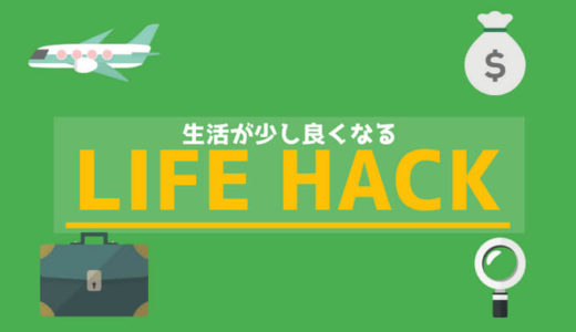 最強の個人ブログ「Chikirinの日記」のオススメ3記事