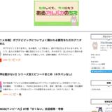 アルパカ旧ブログ画面
