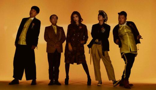 【川谷絵音】ジェニーハイ「片目で異常に恋してる」が名曲。2018年で一番異色なバンドだコレ