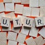 話題のベストセラー『未来の年表』の内容要約と感想