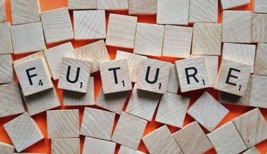 【日本の人口が減少して1億人を割る】未来の年表の内容要約と感想【女性の2人に1人は50歳以上です】