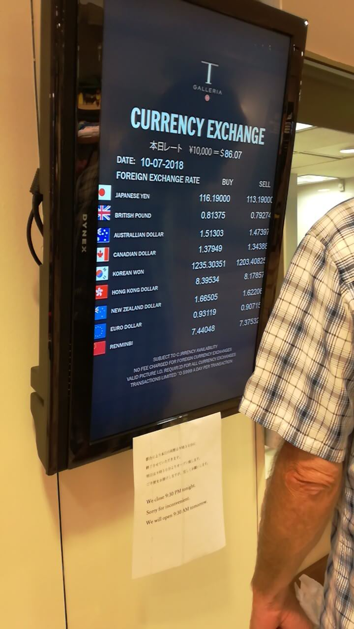 T ギャラリア by DFS の外貨レート