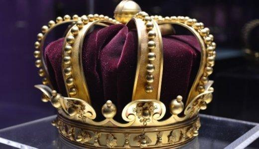 Web漫画「王様ランキング」がスゲー面白い。優しい世界と先が読めない物語【感想・考察】