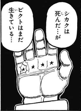引用元:ハンターハンター389話