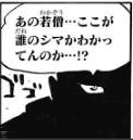 引用元:ワンピース926話
