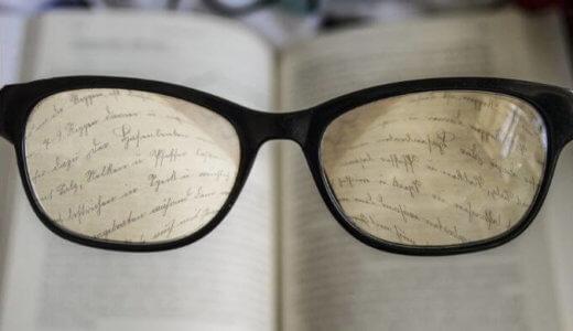 ファクトフルネス | ビル・ゲイツ絶賛の「世界の見方が変わる」本【感想・書評】