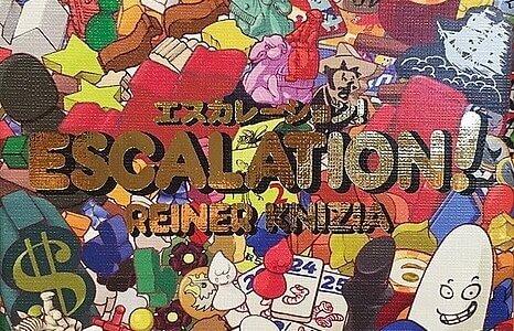 エスカレーションはライナー・クニツィア作で面白い【ボードゲーム感想・レビュー】
