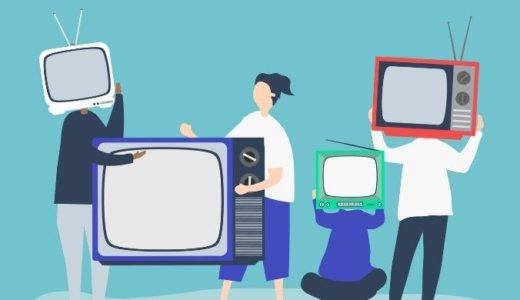 【無料体験あり】ジョジョの奇妙な冒険 アニメシリーズ見放題の動画配信サービス比較
