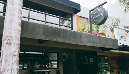 セブ島のITパーク近くにあるWifiが使えるabacaカフェ