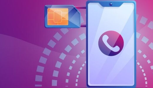 【超簡単】SIMカードをセブ島のマクタン空港で買う方法を解説【おすすめ】