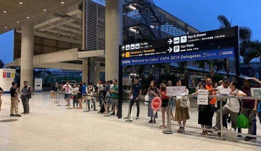 セブマクタン空港を出ると送迎スタッフが待機しています