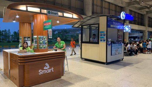セブマクタン空港のフリーSIM売り場