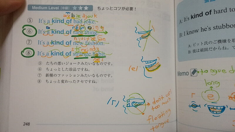 サウスピークの発音矯正授業で使った教科書