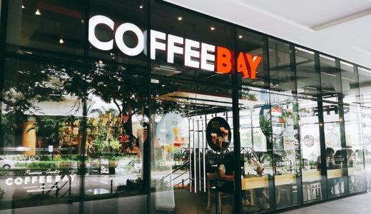 セブのITパーク内にあるカフェ COFFEEBAYは日曜営業
