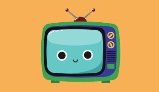 【VOD】FODプレミアムとは?メリット・デメリット解説【フジテレビ作品と漫画好きなら使える】