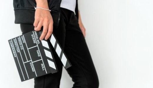 Netflixオリジナル作品「全裸監督」が面白い理由を考察した【感想と解説も】