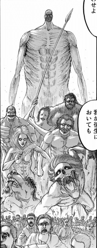 進撃の巨人8